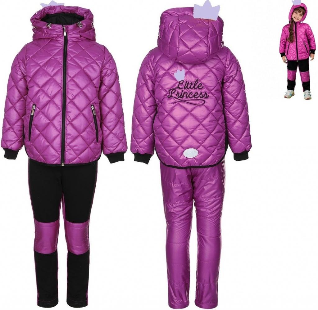 Орби Магазин Детской Одежды Официальный Сайт